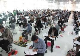 پیگیری اعتراض به نتایج آزمون استخدامی آموزش و پرورش
