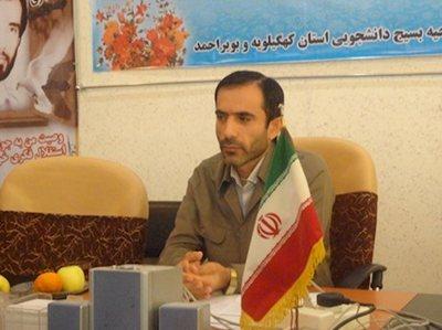 آغاز به کار مرکز نخبه پروری قرارگاه شهید طیب استان