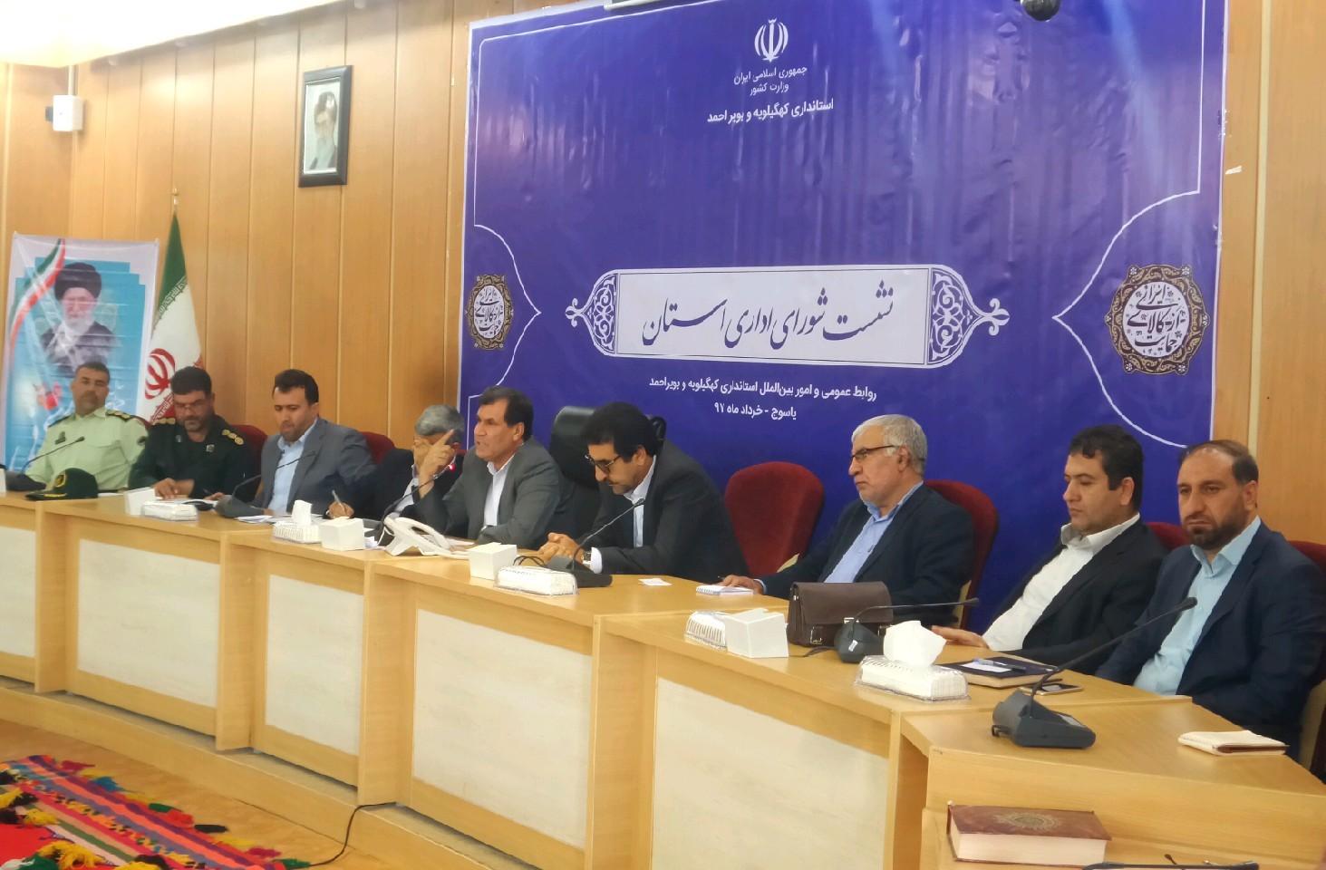 تاکید استاندار بر مدیریت جهادی در تمامی دستگاههای اجرایی استان