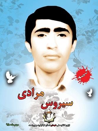 امروز سالروز شهادت 3 شهید بزرگوار هم استانی